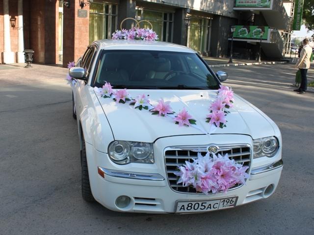 Украшение свадебных машин екатеринбург