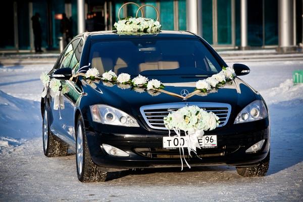 Украшение машины на свадьбу екатеринбург